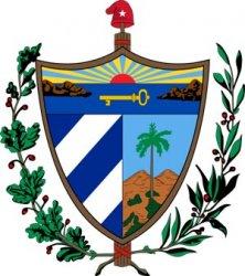 Cuba : Déclaration du Gouvernement Révolutionnaire